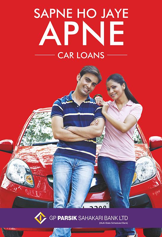 Personal Vehicle Loan Car Loan In Thane New Vehicle Loan Old