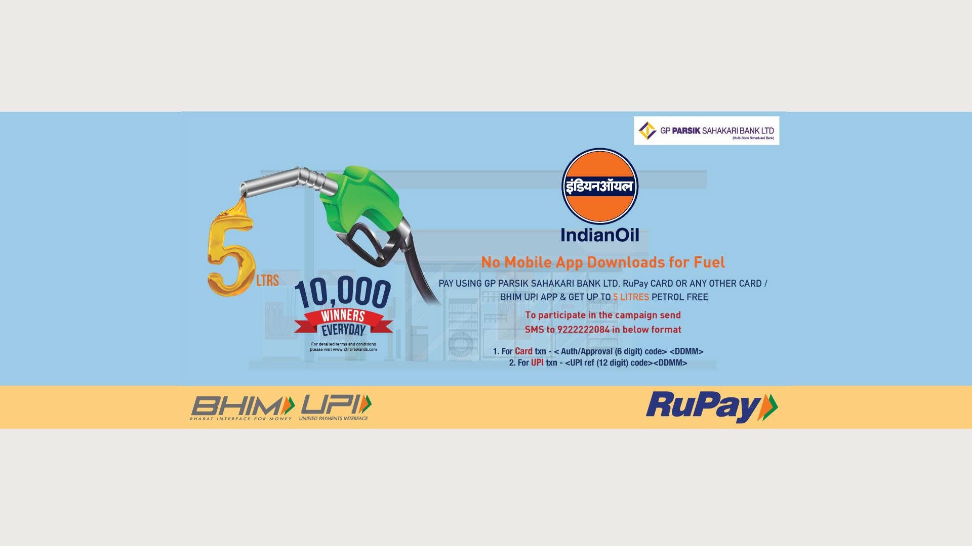 GP Parsik Sahakari Bank Home Loan Personal Loan in Thane